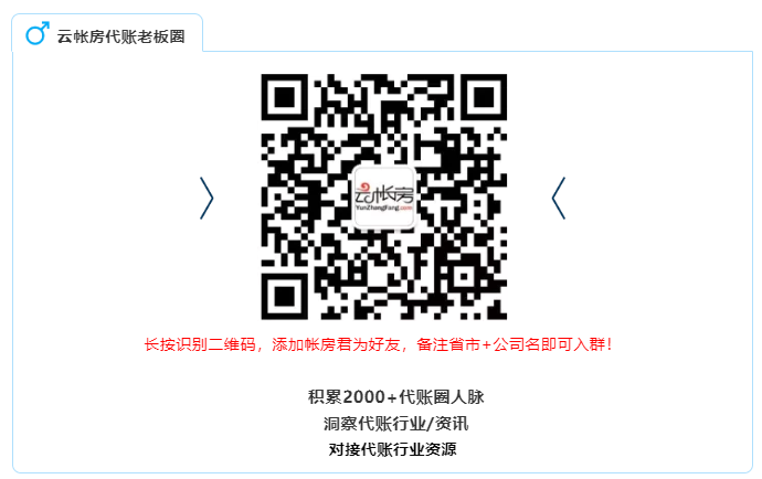 QQ圖片20190514114038.png